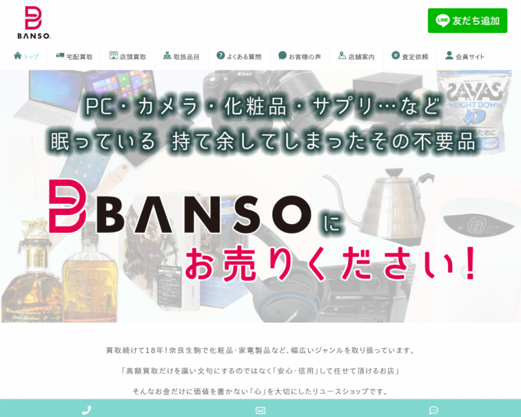 Screenshot of banso.biz