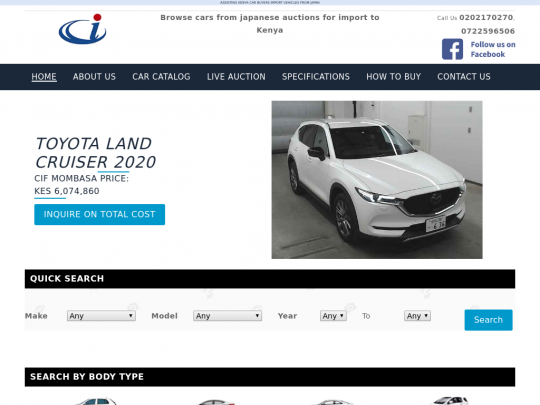 Tablet screenshot of www.carimports.co.ke
