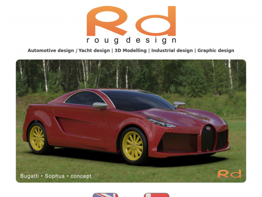 Tablet screenshot of r-design.dk
