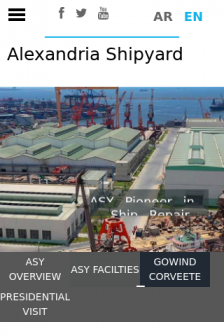 Mobile screenshot of alexyard.com.eg