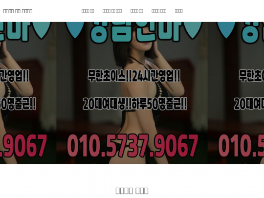 Tablet screenshot of anma4you.kr