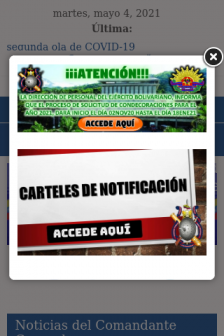 Mobile screenshot of www.ejercito.mil.ve