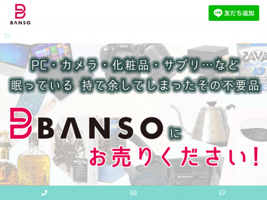 Tablet screenshot of banso.biz