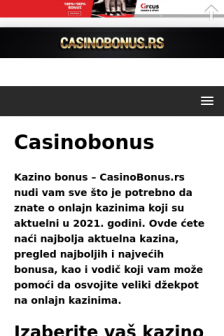 Mobile screenshot of casinobonus.rs