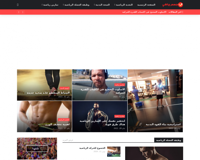 Screenshot of www.sptfit.live