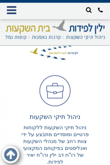 Mobile screenshot of www.yl-invest.co.il