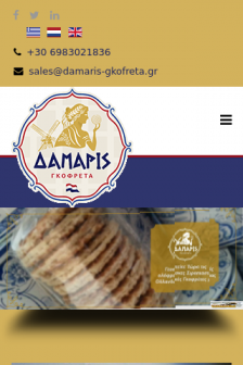 Mobile screenshot of www.damaris-gkofreta.gr