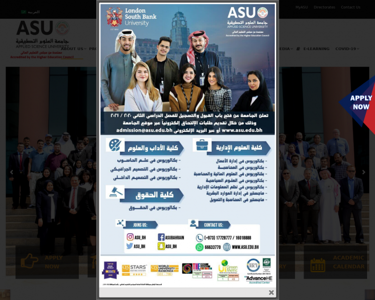 Screenshot of www.asu.edu.bh