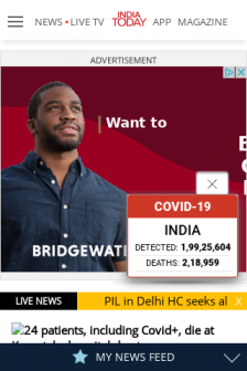 Mobile screenshot of www.indiatoday.in