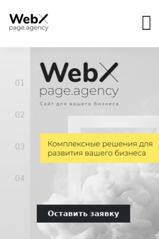 Mobile screenshot of webxpage.agency