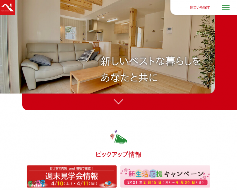 Screenshot of www.besthousing.co.jp