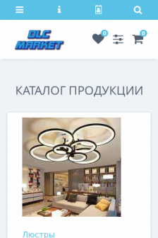 Mobile screenshot of dlcmarket.com.ua
