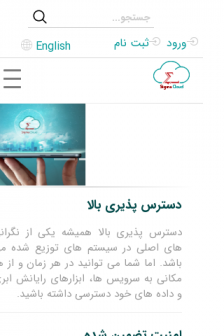 Mobile screenshot of www.sigma.cloud