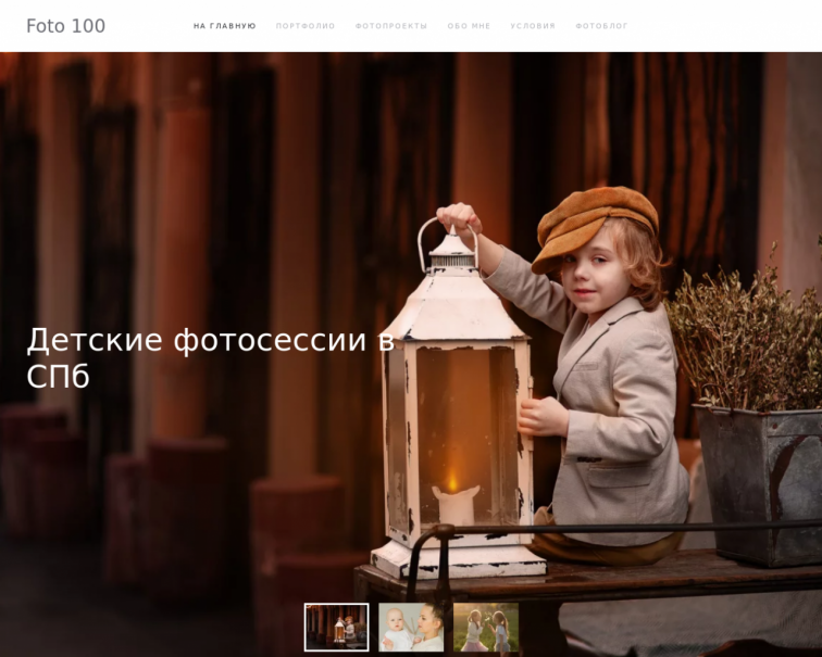 Screenshot of foto100.ru