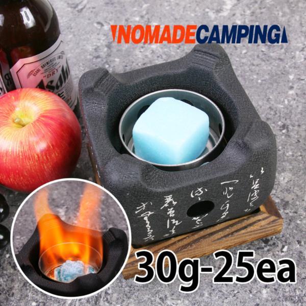 캠핑고체연료(고체알콜)30g25PCSN-7054