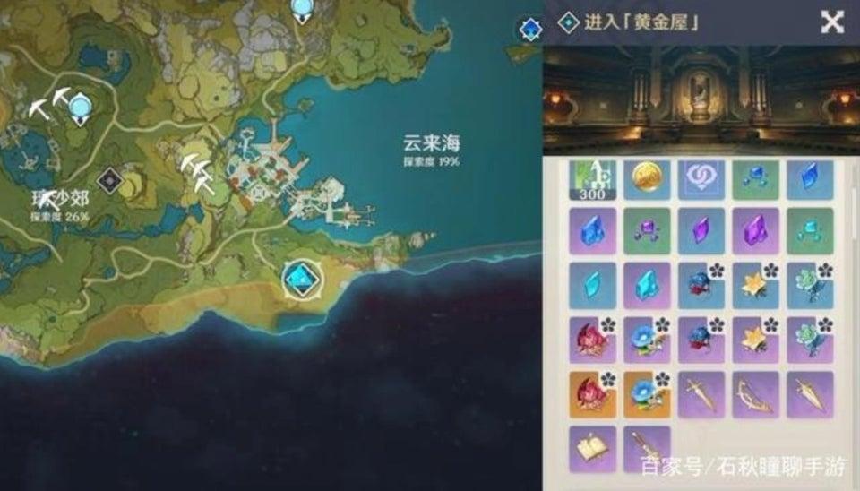 Liyue map Genshin Impact