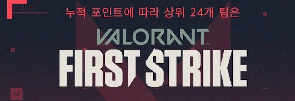 First-Strike-Korea