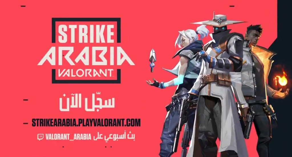 Valorant Strike Arabia header