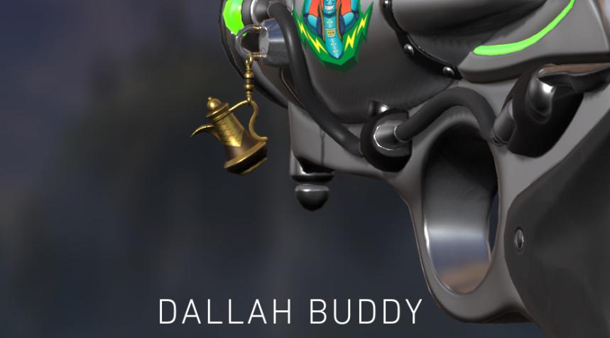 Dallah-Gun-Buddy