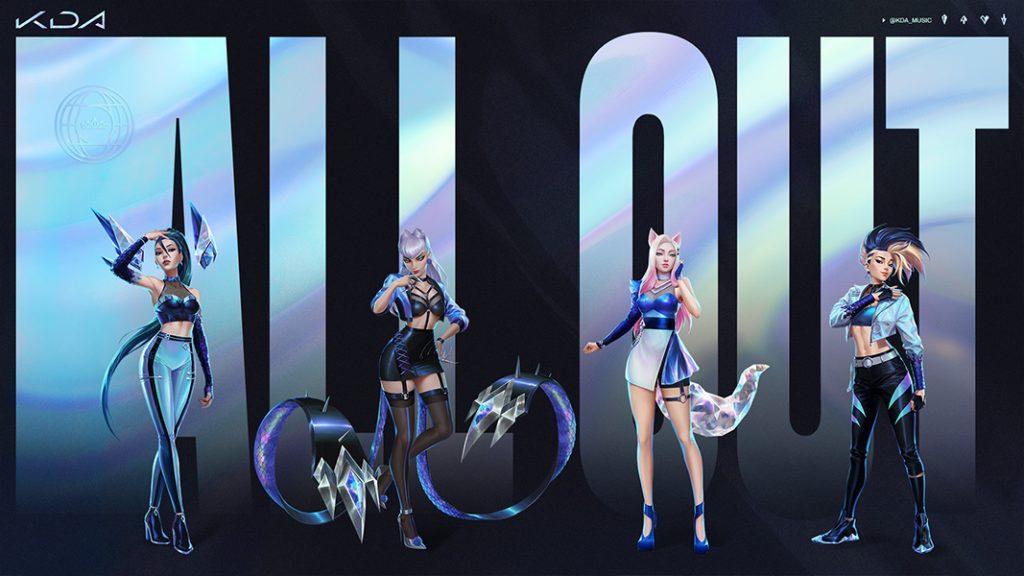League of Legends group K/DA album cover