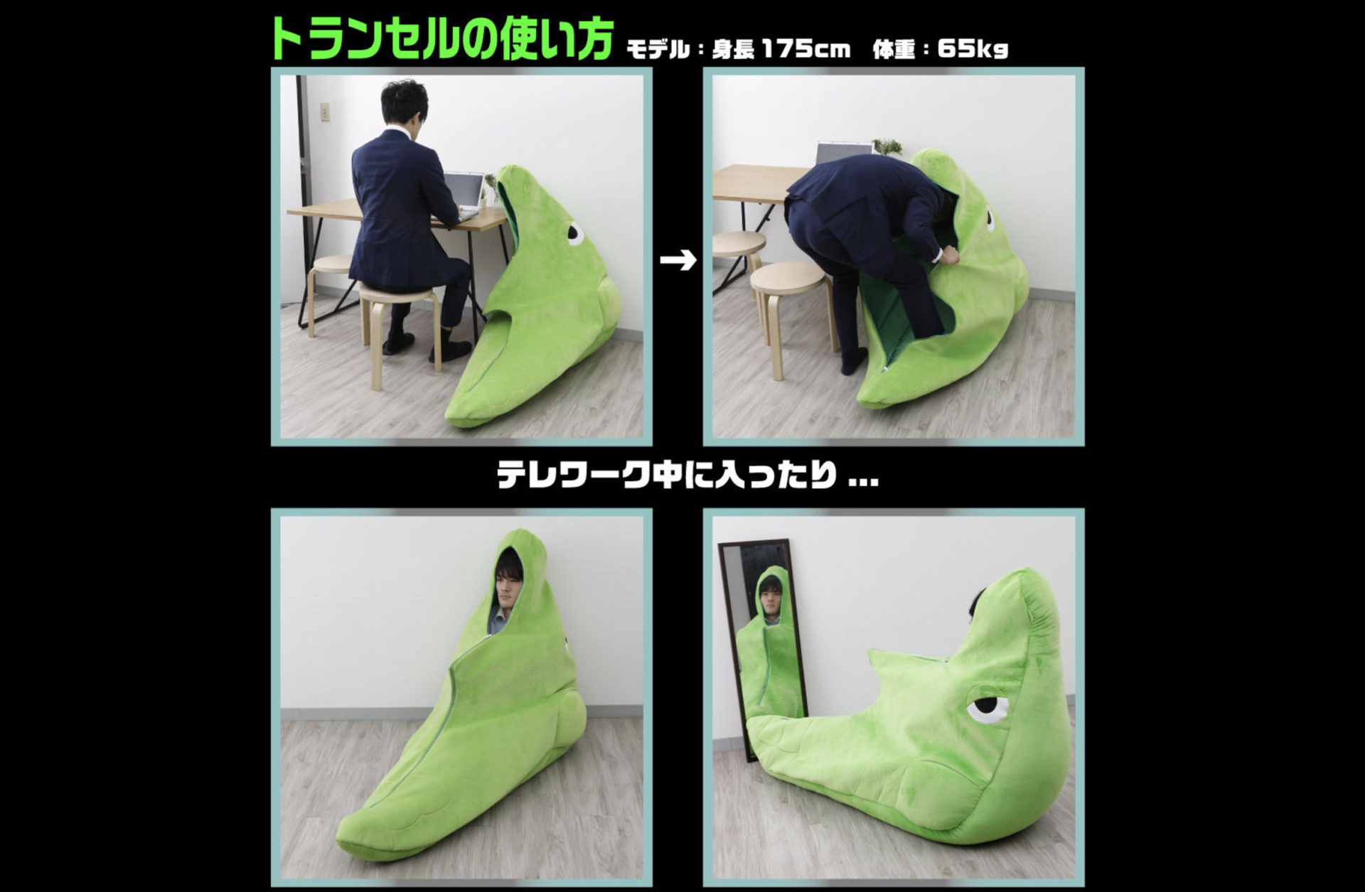 man getting into pokemon metapod costume