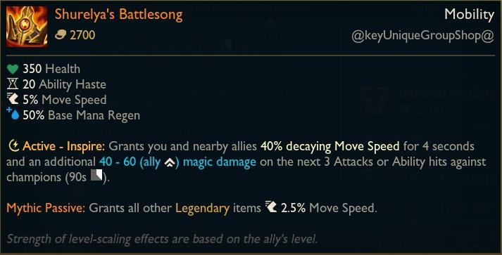 Shurelyas Battlesong in League of Legends