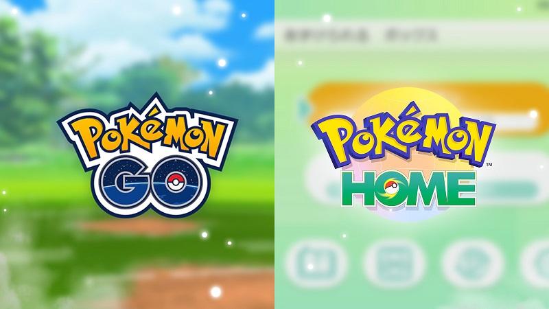 Pokemon Go HOME Event