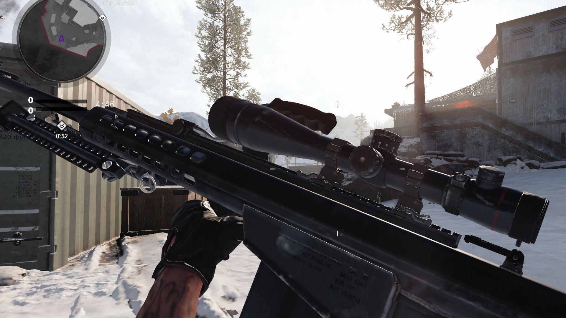 M83 Black Ops Cold War