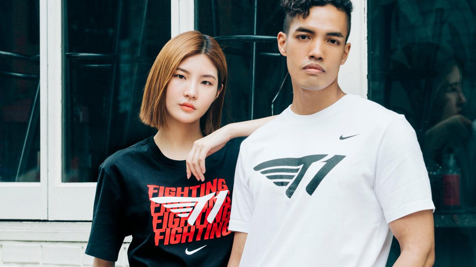 Nike T1 Partnership
