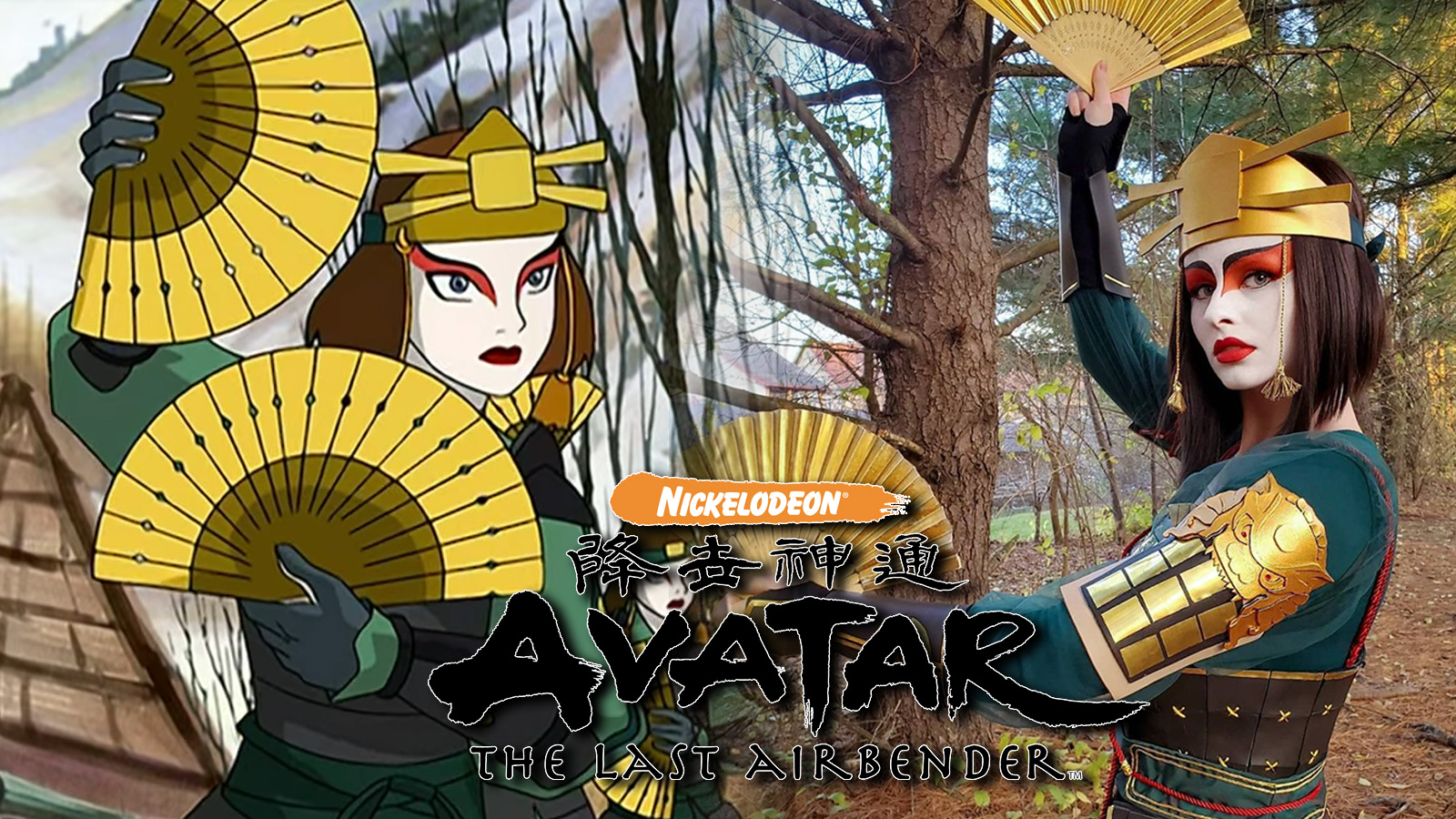 Screenshot of Suki from Avatar: The Last Airbender next to cosplayer.