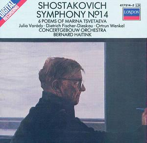 Murfie Music | Shostakovich: Symphony No  14: Six Poems of Marina