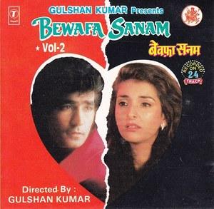 Murfie Music   Bewafa Sanam Vol 2 by Various Artists