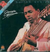 Guitar Genius