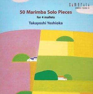 Murfie Music   50 Marimba Solo Pieces, Disc 2 by Takayoshi