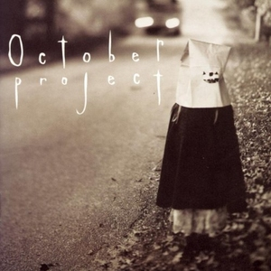 October Project by October Project