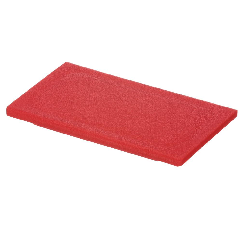 AYR KING - *B101 - PLUG, LUG, RED PLASTIC