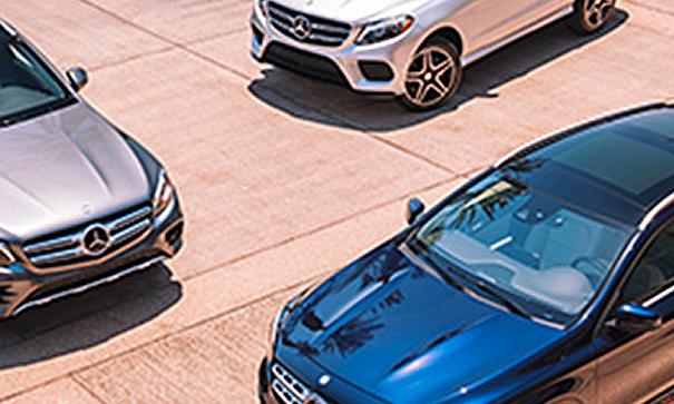 Vehicle Exchange Privilege.