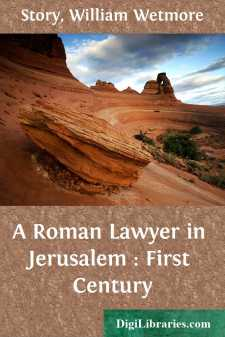 A Roman Lawyer in Jerusalem : First Century