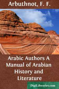 Arabic Authors
