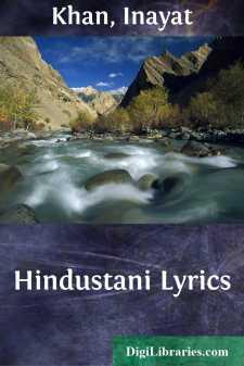 Hindustani Lyrics