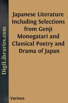 Japanese Literature