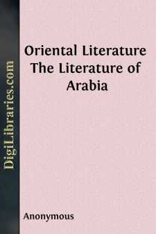 Oriental Literature