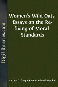 Women's Wild Oats