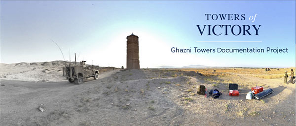 600-x-255-Ghazni-Towers-Documentation-Project-1