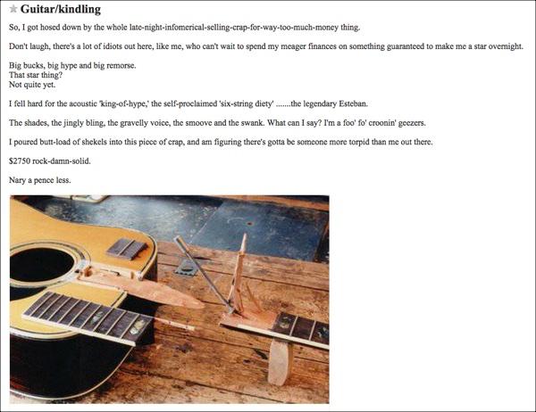 Guitar/Kindling