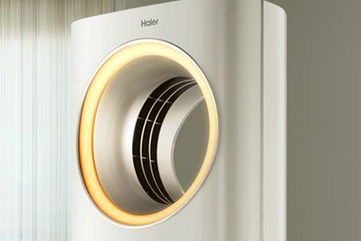 Haier S Futuristic New Ac Unit Is The First Apple