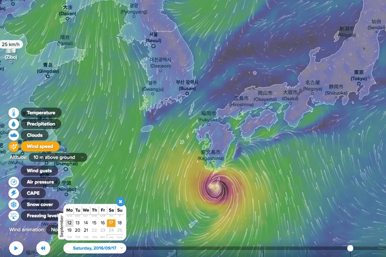 Realtime Weather Map.World Doppler Radar Les Baux De Provence