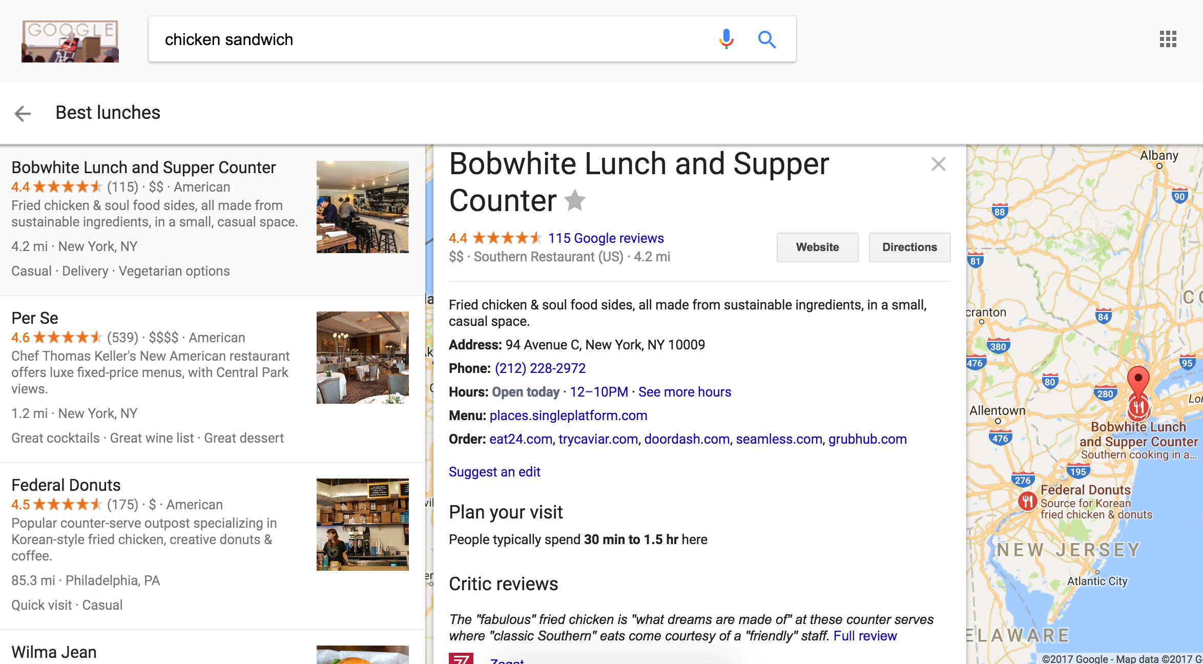 Google Now Makes Searching in Your Neighborhood
