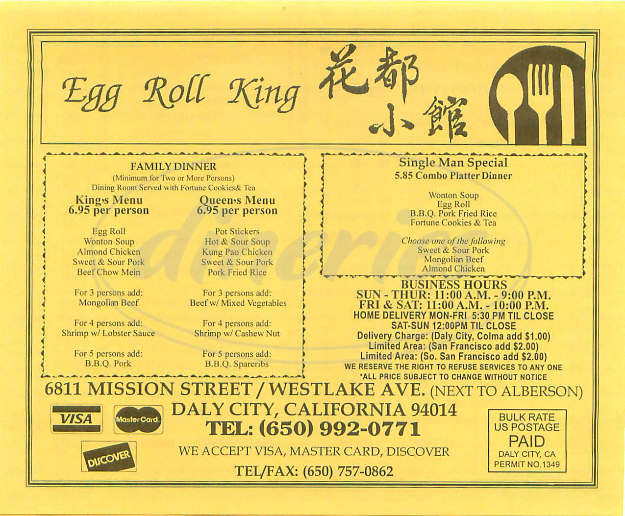 Egg Roll King Chinese Restaurant Daly City Ca