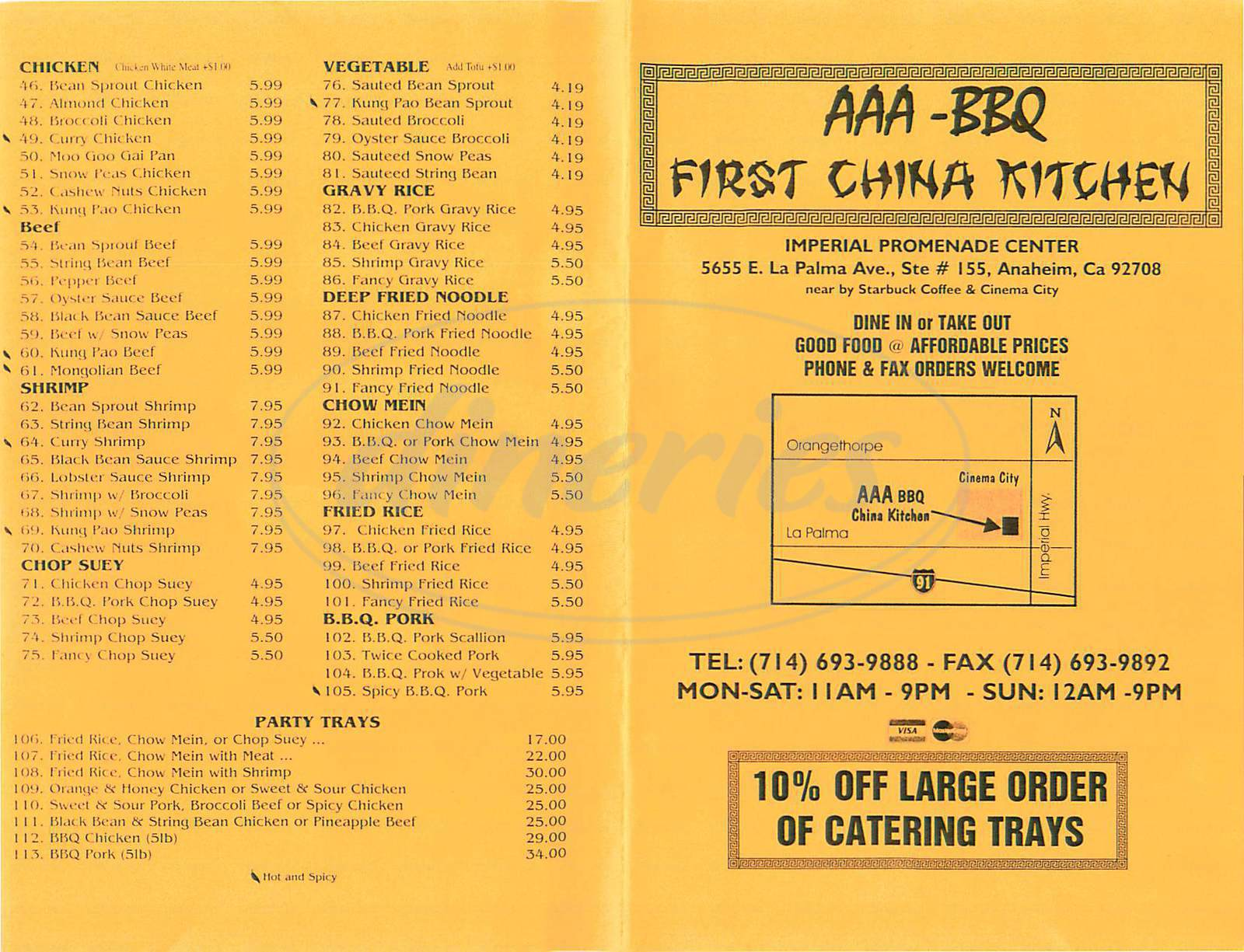 China Kitchen Wayne Menu